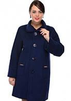 Кашемировое приталенное пальто большого размера на пуговицах, с накладными карманами
