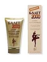 """Тональный крем """"Балет 2000"""" натуральный"""