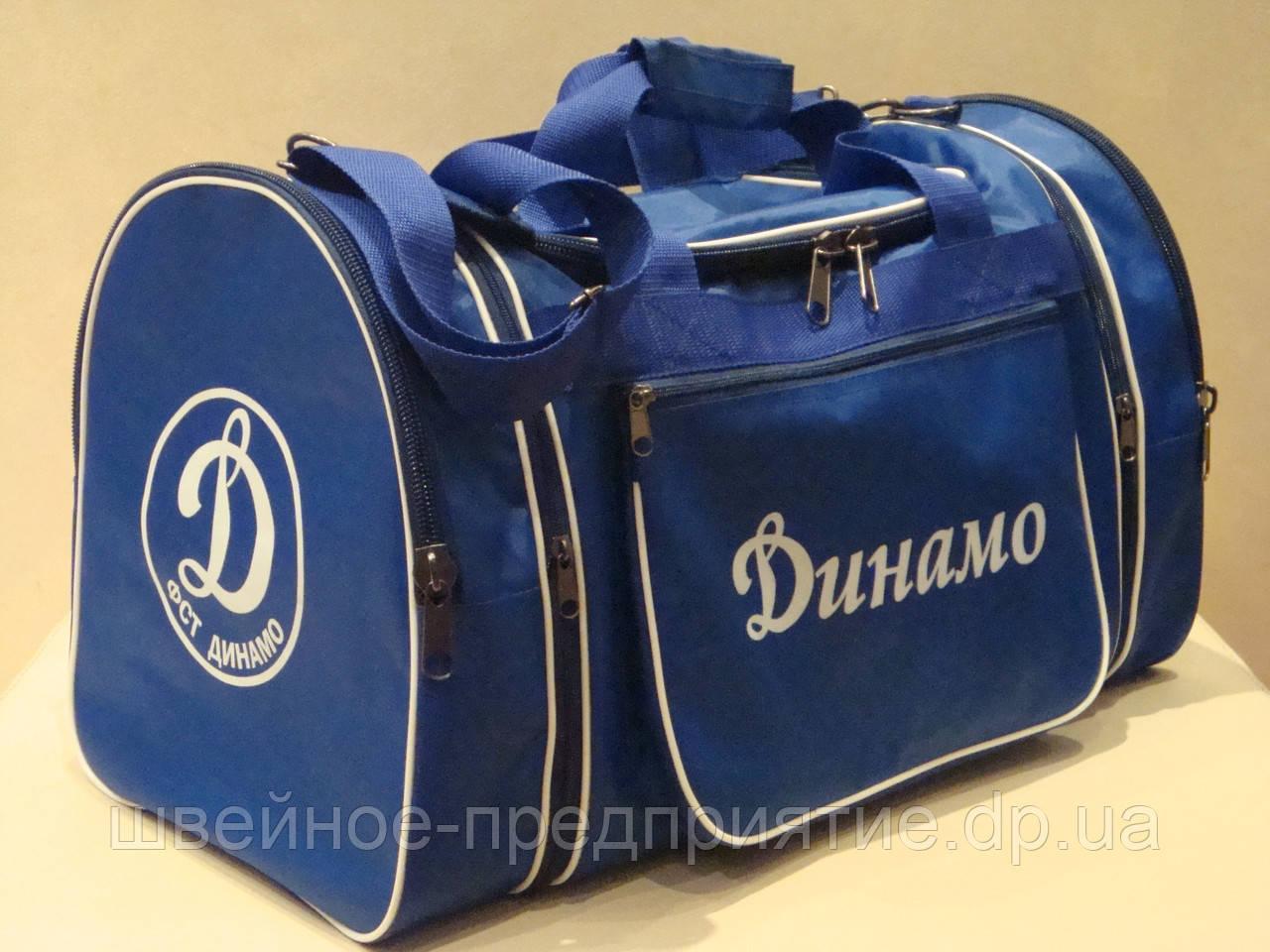 Пошив на заказ сумок спортивных, дорожных