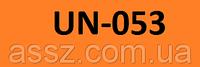 Рем.комплект цилиндра стрелы ВLR