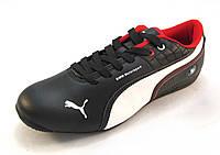 Кроссовки мужские  PUMA кожаные, черные (пума) (р.41,42,43,44)