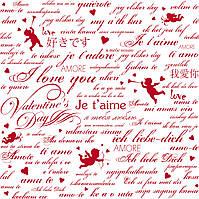 """Подарочная бумага для упаковки  """" День святого Валентина """" , размер 707х1000 мм"""