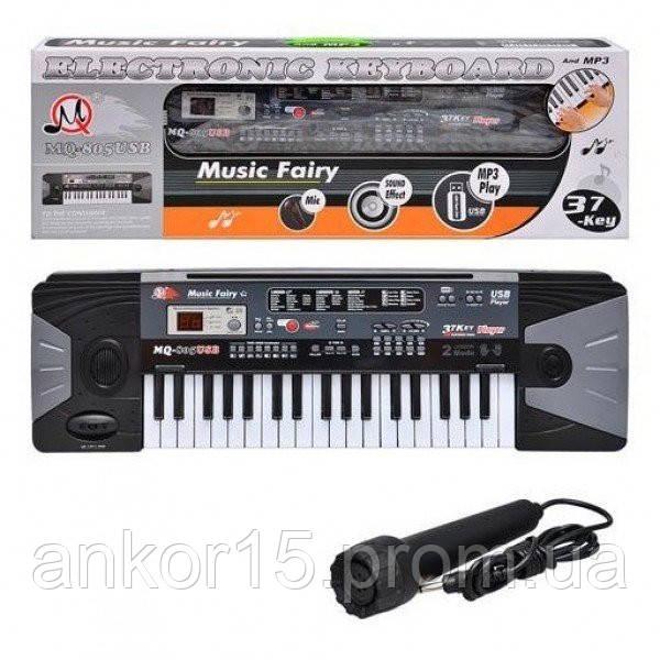 Пианино синтезатор MQ-805 USB микрофон