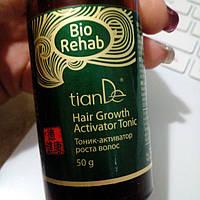 Тоник-активатор роста волос