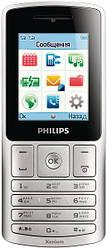 Мобильный телефон Philips Xenium X130 Silver