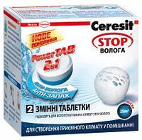 Сменные таблетки для влагопоглотителей Ceresit СТОП ВЛАГА, 2 × 450 г
