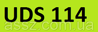 Шланг гидравлики 25/1800 НV4 (гайка 45)