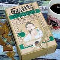 Кофейный набор For Best Father Папе  50 грамм кофе в подарочной  упаковке + 5 плиточек молочного шоколада