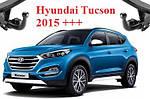 АКЦИЯ!!! Бесплатный ФАРКОП на Hyundai Tucson 2015+