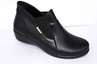"""Закрытые, высокие туфли на плоской подошве, комфорт на широкую и """"проблемную"""" ногу."""
