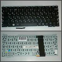 Клавиатура для ноутбука Samsung NC108, NC108P, NC110, NC110P, NC110-A01, NC110-A03
