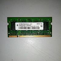 SODIMM DDR2 512MB PC2-5300 Qimonda