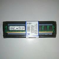 Модуль памяти 2Gb DDR II 800 MHz Intel/AMD