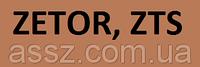 Трубопровод комплект 1-6V