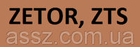 Трубопровод комплект 1-10V
