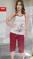 Женский комплект майка с бриджами