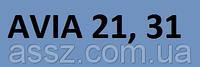 Амортизатор 40х225