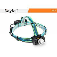 Яркий налобный фонарик Rayfall HS2L. Качественный фонарь. Практичный и удобный фонарь. Купить. Код: КДН1427