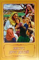 Иисус Друг детей