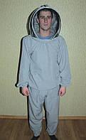 Костюм пчеловода лен-габардин, маска европейского образца