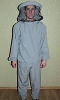 Костюм пчеловода лен-габардин, маска классического образца