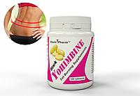 Stark Yohimbine (йохимбин) 10 мг 100 таб. (жиросжигатель проблемных зон)