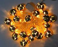 Гирлянда Сфера Золото LED 20