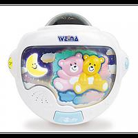 Ночной светильник Weina Двойняшки Тедди с проектором 2129