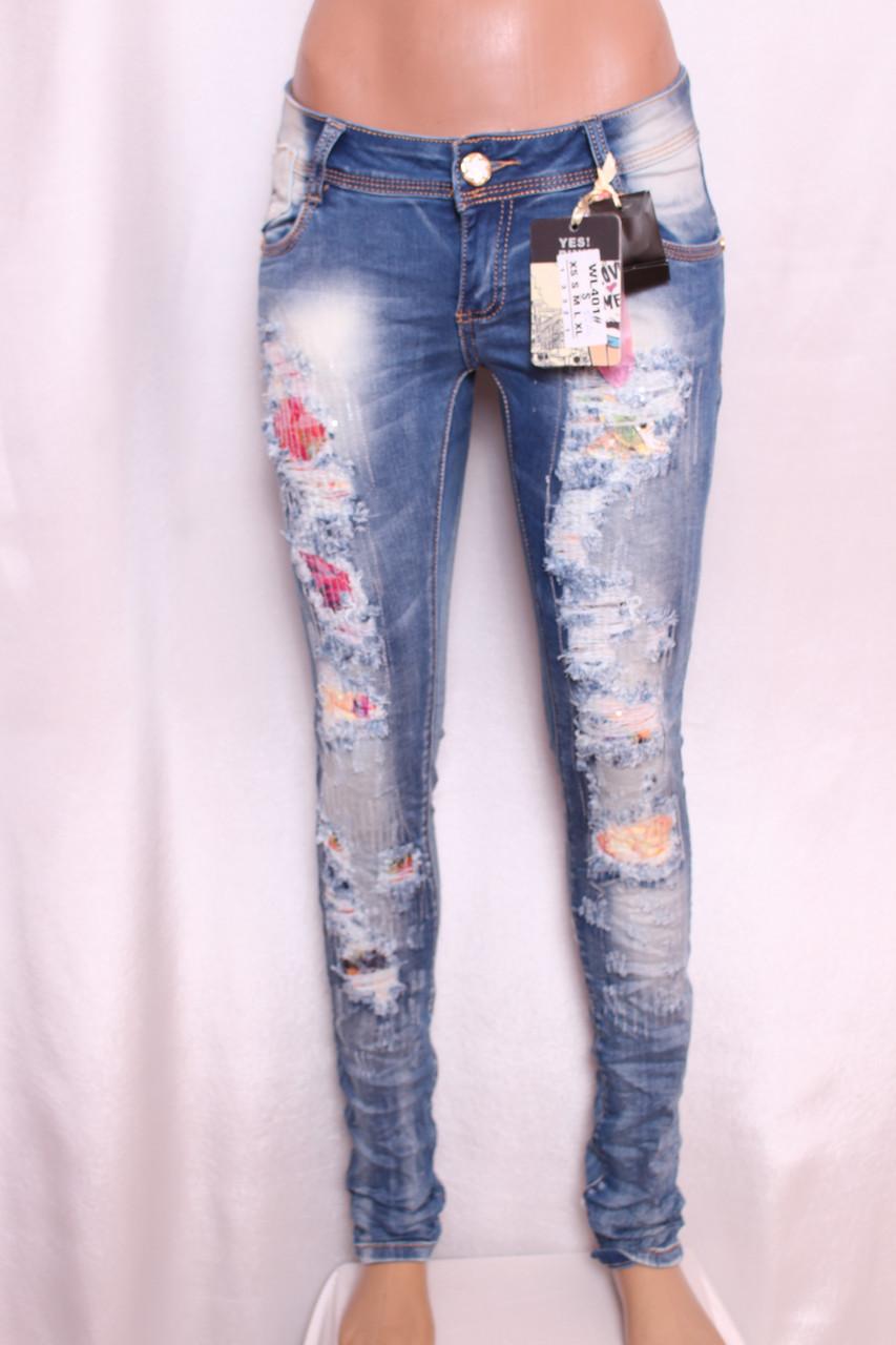 df2a915b5952 Женские джинсы YES PINK с рванкой и стразами