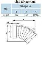 Угловой соединитель для плоских каналов 204*60, фото 1