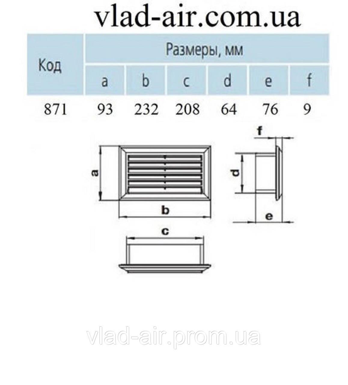 Решетка торцевая Вентс 204*60