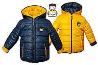 Модные куртки детские для мальчиков двухсторонние