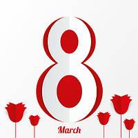 Коли купувати подарунки на 8 березня?