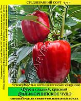 Семена перца Калифорнийское Чудо, красный 100 г