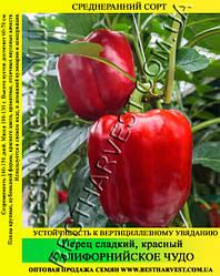 Семена перца «Калифорнийское Чудо», красный 100 г