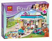Конструктор Friends BELA 10537 Ветеринарная клиника (аналог Lego 41085)