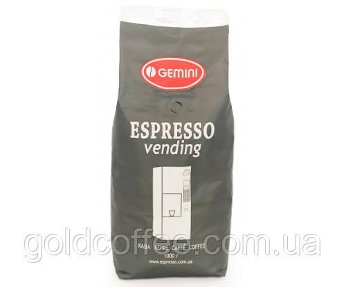 Зерновий кави Gemini Espresso Vending 1000г