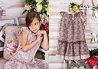 Платье MONE 104,110,116,146 см Пудра