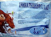 Трикальцийфосфат 1кг, Фауна