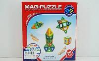 Магнитный конструктор Mag-puzzle 20 деталей, детский конструктор