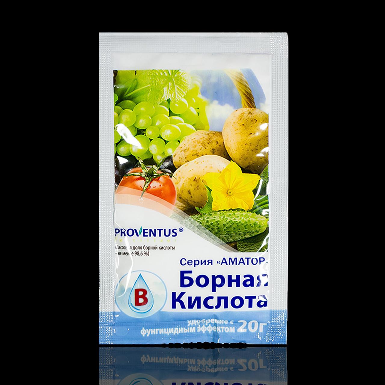 Борная кислота Proventus с фунгицидным эффектом, 20 г - Интернет-магазин sevenMART  в Одессе