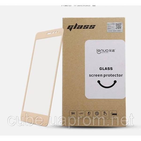 Защитное стекло оригинальное для Xiaomi Redmi Note 3 Pro SE Special Edition