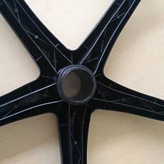 Крестовина полиамидная для кресла d=640мм, фото 2
