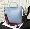 Голубая удобная сумка