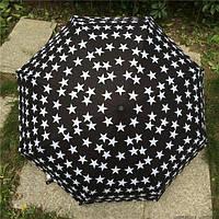 Зонт полуавтомат Звезды