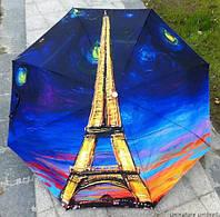 Зонт полуавтомат Париж , фото 1