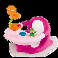 Стульчик для купания Жабка розовая Cotoons Smoby 110604R