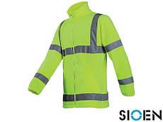Блуза сигнальная рабочая флисовая SI-SHELFORD Y