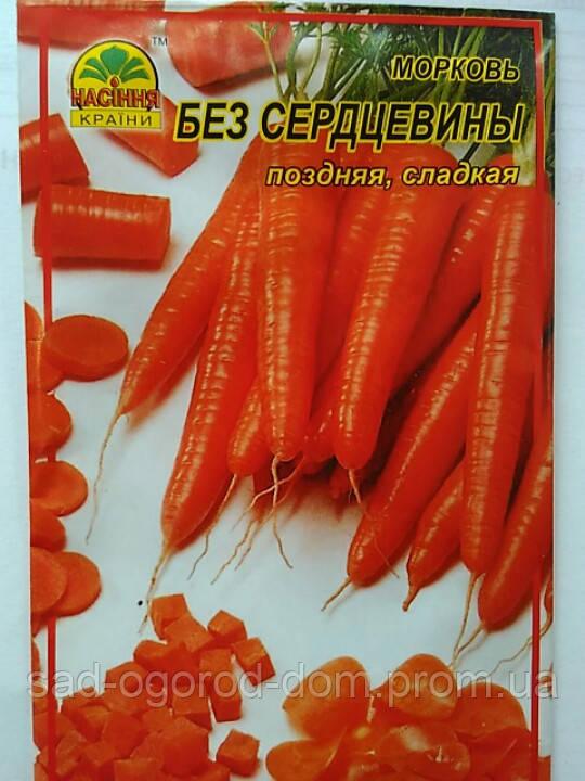 Морковь без сердцевины 10г
