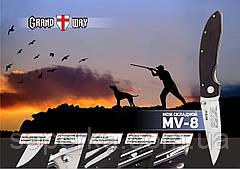 Нож складной туристический Grand Way MV-8, фото 2